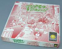 Pizzapalettboxb500_3