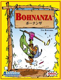 Bohnanzaboxj200