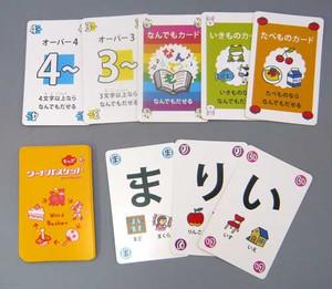 Wbkidscards500