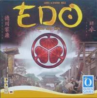Edobox200