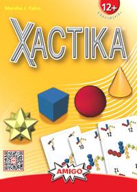 Xactikabox_2