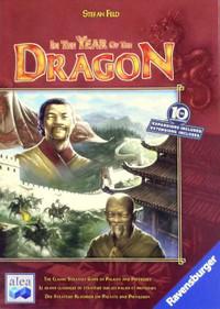 Dragonyear17box