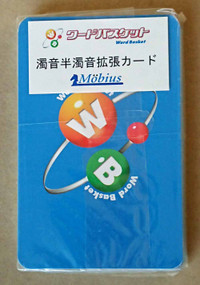 Wb_expack100